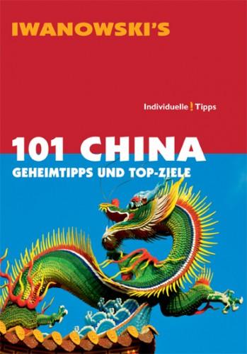 101_China___Gehe_4ed61953c34da.jpg