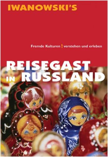 Reisegast_in_Rus_4815decb13b26.jpg